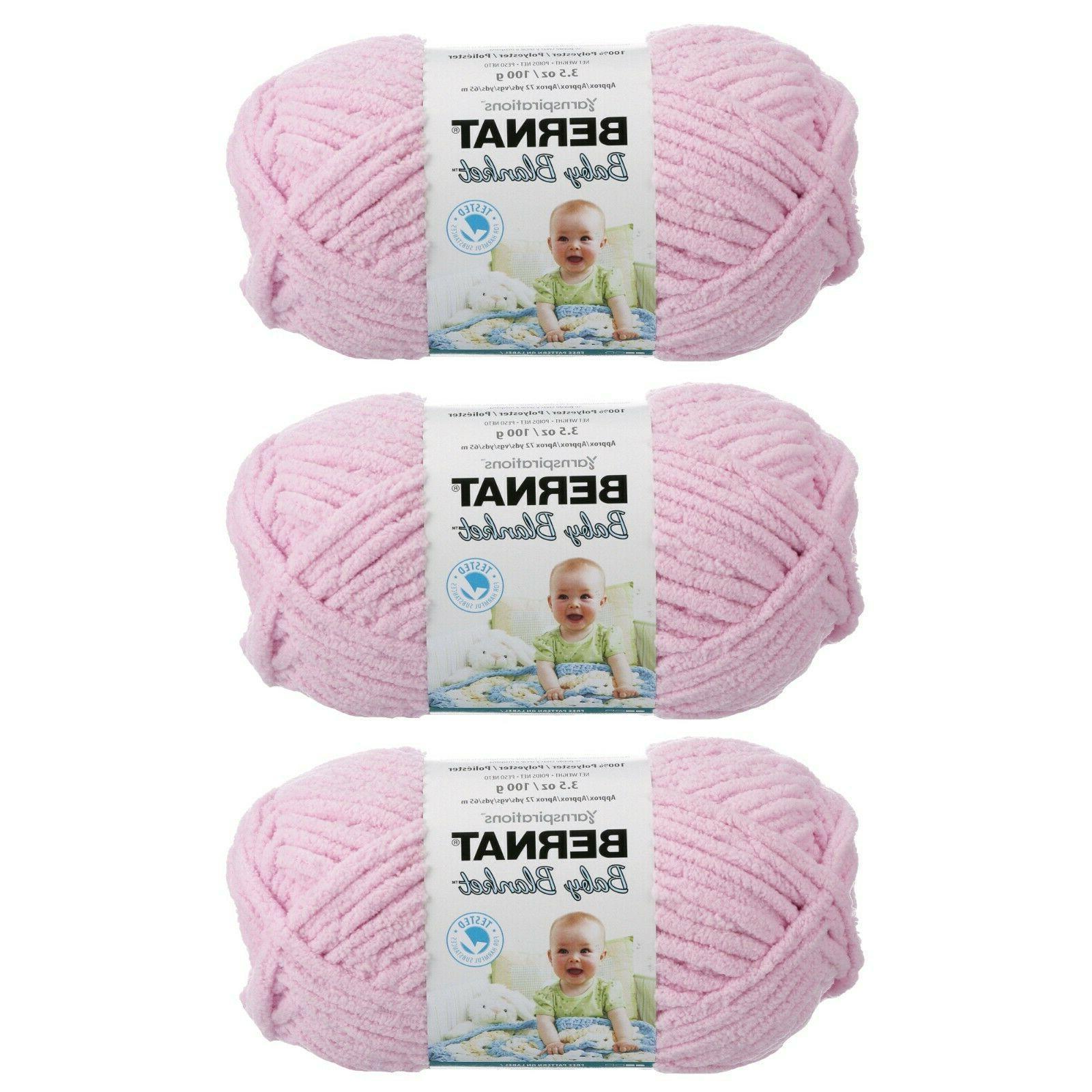 baby blanket yarn 100g 3 5 oz