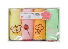 MINERVA Baby & Kids Towels 4pcs Sets 100% Virgin Cotton