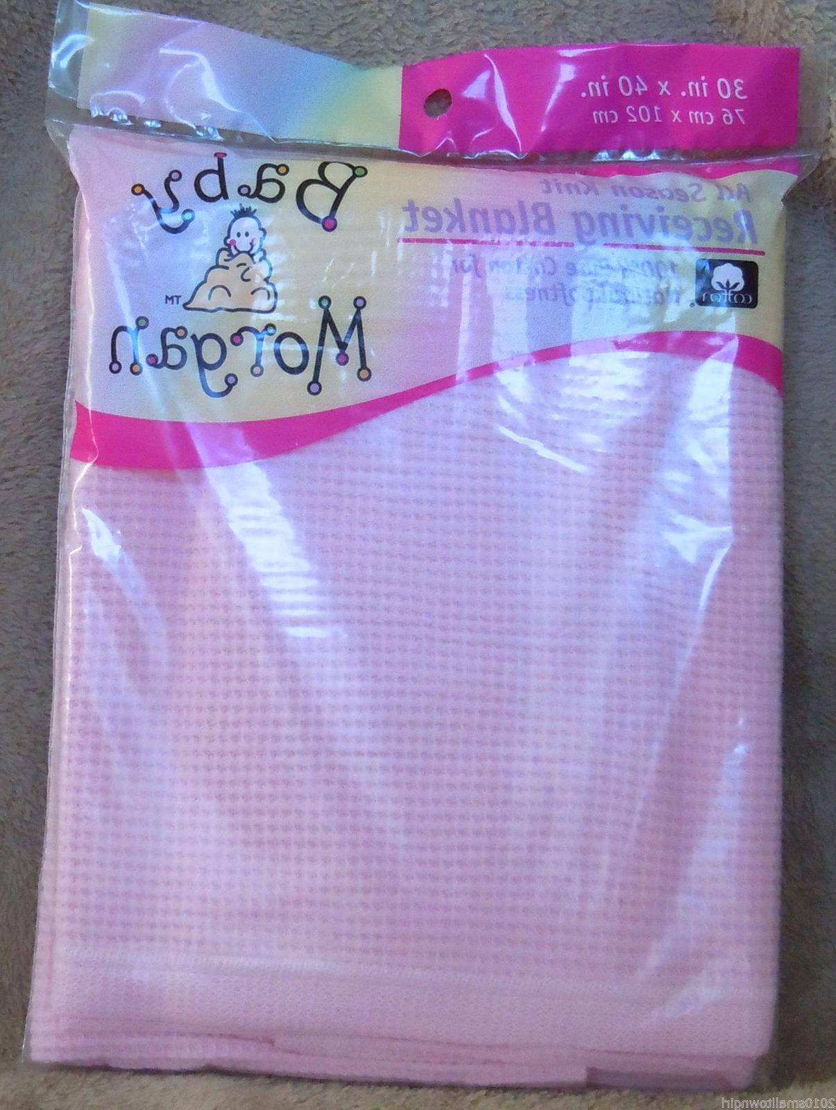 Baby Morgan Pink Receiving Blanket