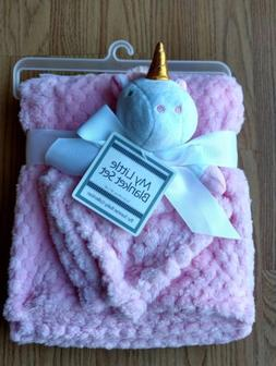 my little blanket baby security set infant
