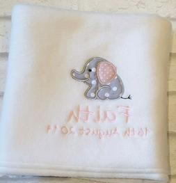 PERSONALISED BABY ELEPHANT BLANKET ANY NAME GIFT KEEPSAKE CH